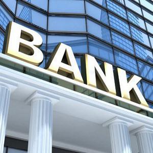 Банки Будогощи