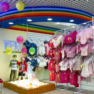 Детские магазины Будогощи