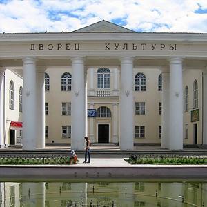 Дворцы и дома культуры Будогощи