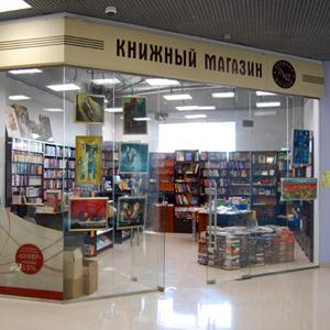 Книжные магазины Будогощи