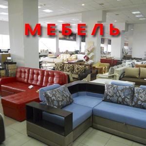Магазины мебели Будогощи