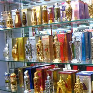 Парфюмерные магазины Будогощи