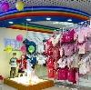 Детские магазины в Будогощи