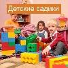 Детские сады в Будогощи