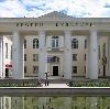 Дворцы и дома культуры в Будогощи