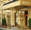 Гостиницы в Будогощи