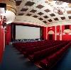 Кинотеатры в Будогощи