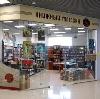 Книжные магазины в Будогощи