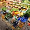 Магазины продуктов в Будогощи