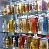 Парфюмерные магазины в Будогощи