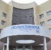 Поликлиники в Будогощи