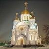 Религиозные учреждения в Будогощи
