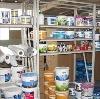 Строительные магазины в Будогощи