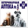 Ветеринарные аптеки в Будогощи