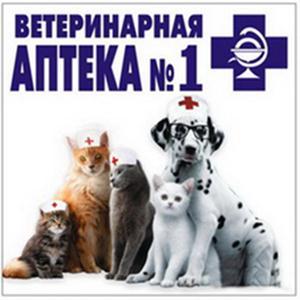 Ветеринарные аптеки Будогощи